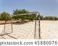 Outdoor playground for football and volleyball on the sand. 45880076