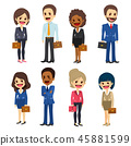 Business People Group 45881599