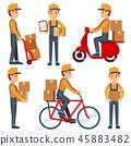 交付 递送 服务 45883482
