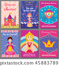 birthday, princess, invitation 45883789