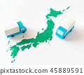 รถบรรทุกญี่ปุ่นแผนที่โลจิสติกส์การเคลื่อนย้ายการเคลื่อนย้ายการจัดส่งการเคลื่อนย้ายการย้ายการย้าย 45889591