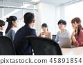 會議休閒 45891854