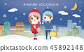 cartoon couple travel in winter 45892148