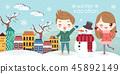 cartoon kids travel in winter 45892149