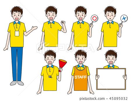 Male volunteer 45895032