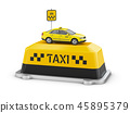 taxi roof shield 45895379