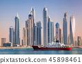 Dubai with ship against skyscrapers in UAE 45898461