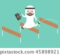 Arab business man jump over hurdle, flat design 45898921
