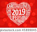 2019, heart, year 45899045