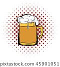 beer vector lager 45901051