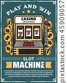 槽 機器 賭場 45909057