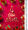 Christmas Tree Poster with golden gift box,ribbon 45909848