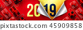 Happy New Year Promotion Poster or banner 45909858