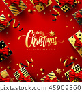 Merry Christmas and New Years Red Poster 45909860