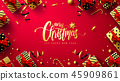 Merry Christmas and New Years Red Poster 45909861