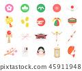 New Year Illustration Set 45911948