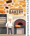 baker pizza bakery 45914129