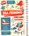 fishing, sea, sport 45914189