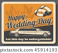 Limousine rent, wedding ceremony, bridal rings 45914193