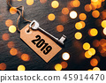 Metal key with 2019 year tag 45914470