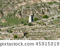 Watch tower of the ancient city 45915019