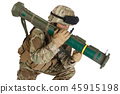 US ARMY soldier with recoilless rocket launcher  45915198