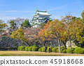 Nagoya Castle in the fall 2018-2 45918668
