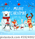 围巾 野生生物 圣诞节 45924002