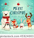 围巾 野生生物 圣诞节 45924003