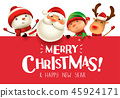Happy Christmas companions with big signboard. 45924171