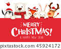 Christmas animals character with big signboard. 45924172