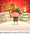 Merry Christmas! Little Elf in the snow scene. 45924182