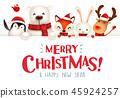 圣诞节 圣诞 耶诞 45924257
