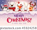 圣诞节 圣诞 耶诞 45924258