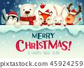 圣诞节 圣诞 耶诞 45924259