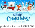 圣诞节 圣诞 耶诞 45924261