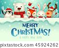 圣诞节 圣诞 耶诞 45924262