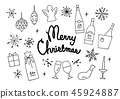christmas, x-mas, xmas 45924887