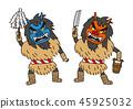 namahage, intangible cultural properties of japan, festival 45925032