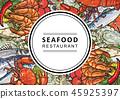 vector sketch underwater animal sea food pattern 45925397
