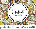 vector sketch underwater animal sea food pattern 45925404
