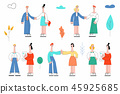 Vector stylized flat corporate business people set 45925685