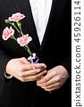 카네이션, 꽃, 남자 45926114