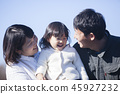 family, families, baby 45927232
