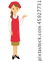 围裙的女职员给予指导 45927731