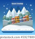 season greetings concept 45927889