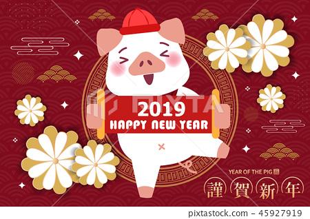 cartoon pig with 2019 year 45927919