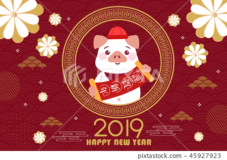 cartoon pig with 2019 year 45927923