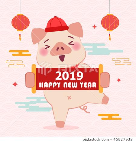 cartoon pig with 2019 year 45927938