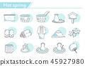 hot spring icon 45927980